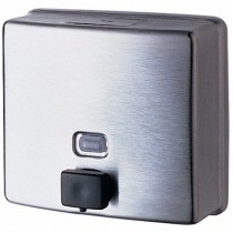 standard dispenser with metal casing